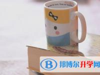 秦皇岛2021年中考成绩重点线