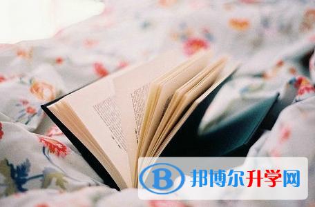 秦皇岛2021年中考服务应用平台