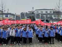 崇州市怀远中学2022年招生简章