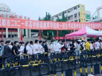 崇州市怀远中学2022年招生计划