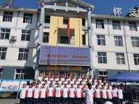 崇州市怀远中学2022年招生录取分数线