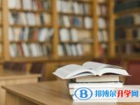乐山2022年中考报名平台