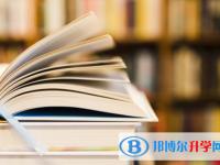 乐山2022年中考报名网