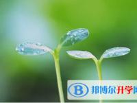 乐山2022年中考成绩重点线